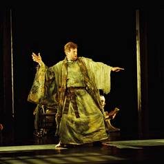 Vision of Lear